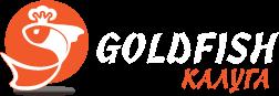 GoldFish Калуга