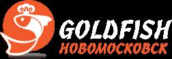 GoldFish Новомосковск