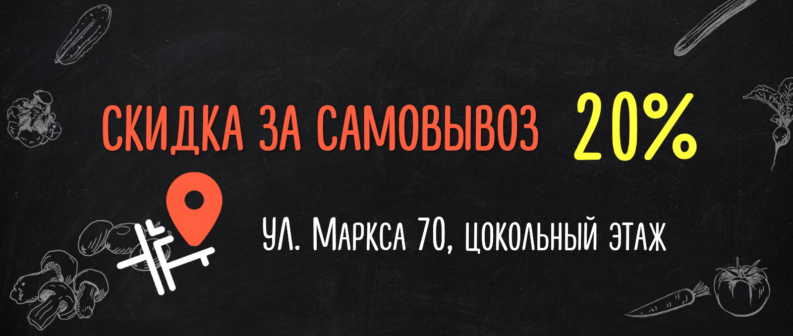 OBINSKSAMOVIVOZ